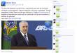 Imagem reproduzida da pagina do facebok do presidente Michel Temer