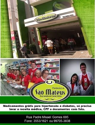 Farmácia São Mateus
