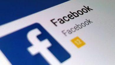 Logo Facebook - Divulgação