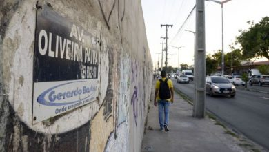 Avenida Oliveira Paiva